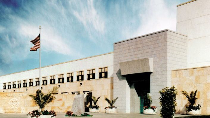 Bogota Embassy